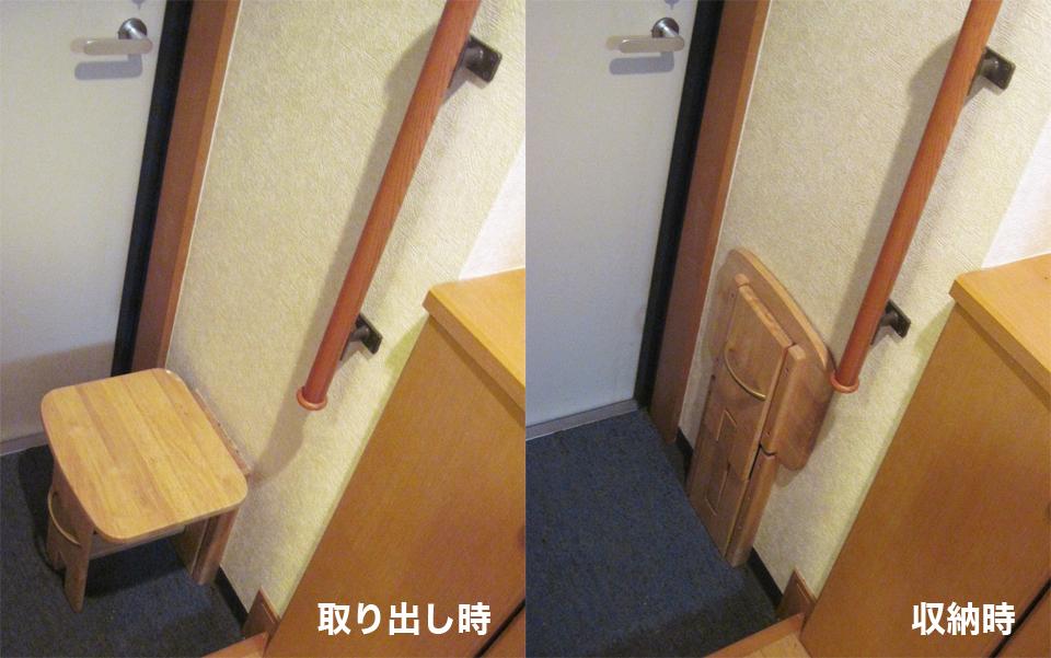 玄関まわりの安全性を高めるプチ介護リフォーム