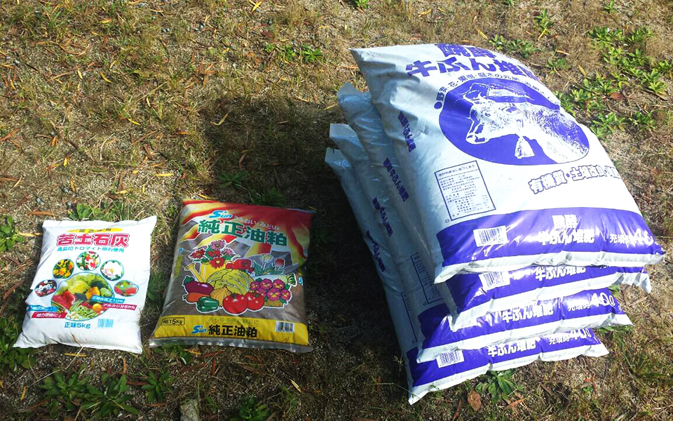 堆肥や肥料を散布します。